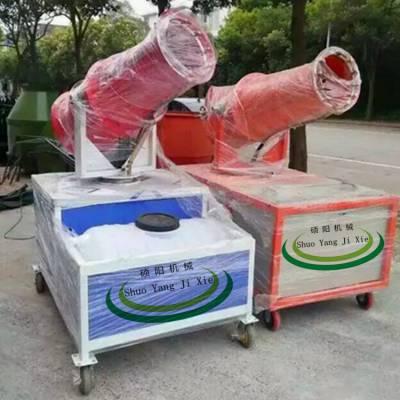 SY-30工地环保降尘雾炮喷雾机 生产厂家