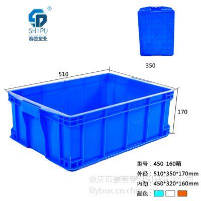 五金塑料工具盒物流箱周转箱_赛普塑业可堆式周转箱