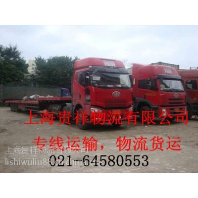 供应上海到青岛物流专线,上海至青岛专线电话 青岛专线价格 红酒托运