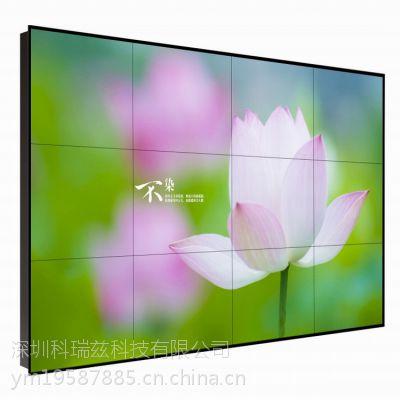 LG55寸超窄边液晶拼接厂家 55寸拼接屏价格LCD液晶屏