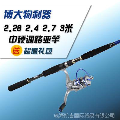 日成蓝鳍系列碳素直柄路亚竿 2.2 2.4 2.7 3米中硬M调海鲈鱼竿