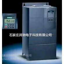 西门子变频器6SE6420-2UD31-1CA1 11KW 380V MM420系列