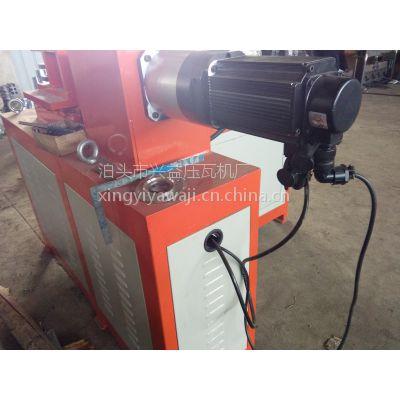 温室大棚设备 大棚弯管机 九轮数控弯管机 兴益彩钢设备厂家
