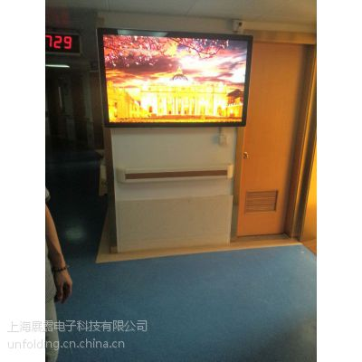 46寸壁挂信息发布系统上海松江区厂家供应