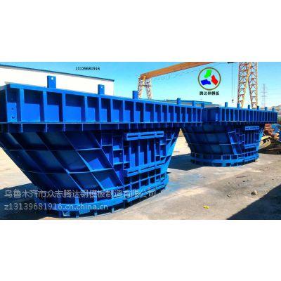 新疆钢模板厂技术哪家强?