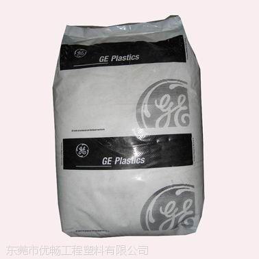 供应美国基础创新塑料PPS加铁氟龙原料专做***咖啡煲产品