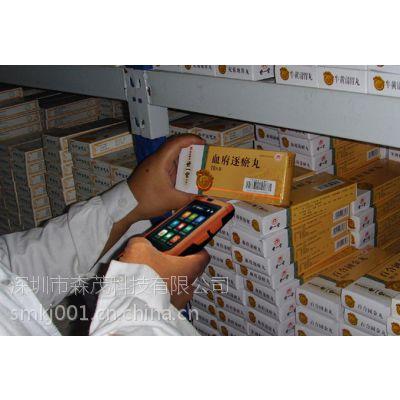 RFID超高频读写器,RFID智能数据终端