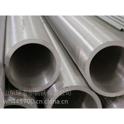 成都Cr9Mo合金钢管现货市场