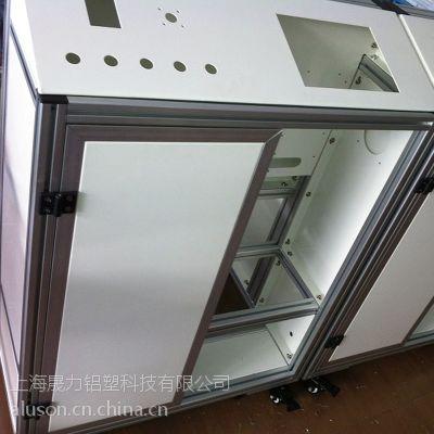 铝合金机架定做厂家 |河北铝型材机箱机柜 |机器设备外框架定制