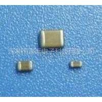 供应恒流驱动专用1206X7R25V10uf封装高压贴片电容