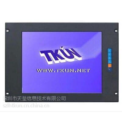 TKUN 10.4寸TK104SVGA(V1)上架式金属结构铝合金面板工业数控液晶显示器