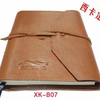 供应西安笔记本定做厂家订做高档真皮笔记本和仿皮笔记本XK-B07