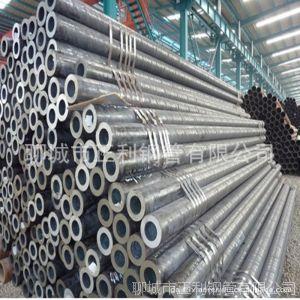 供应专业生产机械加工专用20# 45# 无缝钢管 保证材质