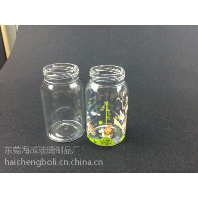 玻璃奶瓶 高硼耐高温 可通过食品级测试