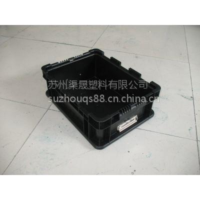 ST系类塑料零件盒 塑料汽车物流箱 对翻盖防尘塑料箱 上海电镀零件周转箱 物流储运箱