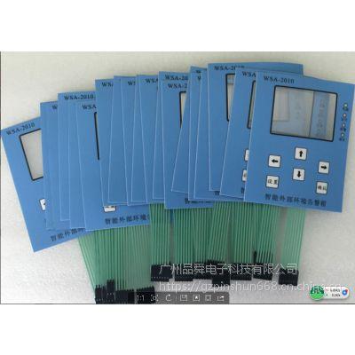 薄膜开关 PVC面板