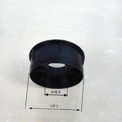 厂家直销供应塑料堵头 3英寸黑色塑料管塞 塑胶零件 配件