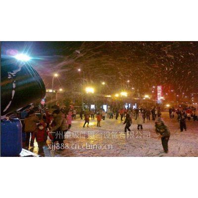 供应圣诞节雪花机新年倒计时雪花机下雪机电影电视剧拍摄雪花机 影视拍摄造雪机人工降雪
