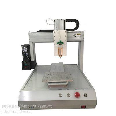 批发捷瑞德331针筒型点胶机 供应桌面型点胶机