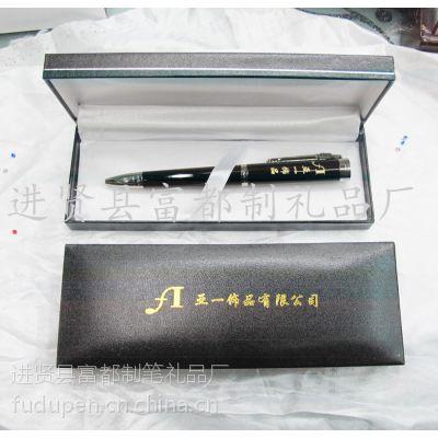 富都笔业供应精美全铜畅销多年的***商务488旋动金属圆珠笔
