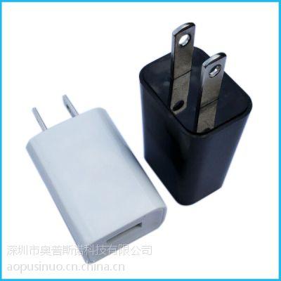 厂家直销 NITE智能手机充电器 USB充电插头 5V2A充电头