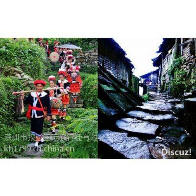 每周六清远小桂林英西峰林徒步 千年瑶寨二日游
