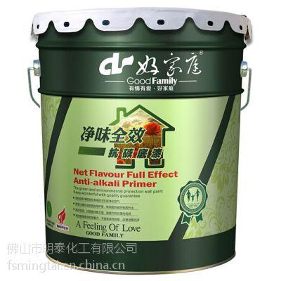 好家庭 墙面漆全能抗碱底漆内墙净味通用乳胶漆油漆涂料底漆18L