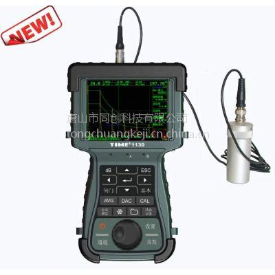 手持式超声波探伤仪 时代/TIME1130