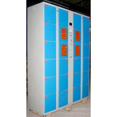 供应上海储物柜,电子储物柜价格,储物柜厂家批发