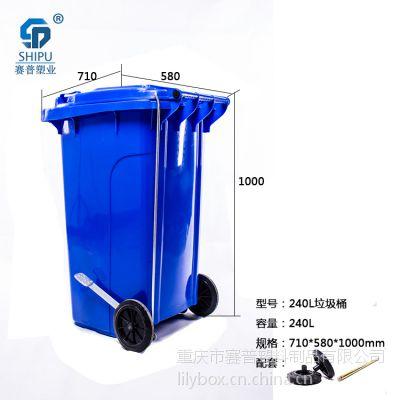 城市绿化环卫垃圾桶_SHIPU