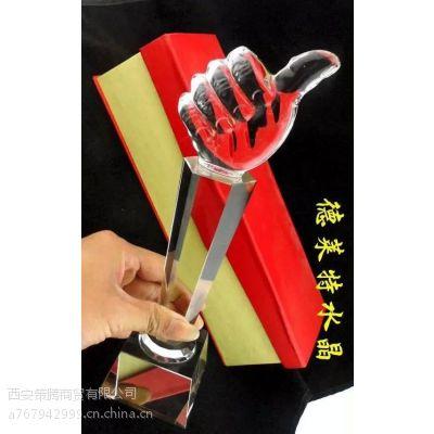 西安策腾水晶工艺品销售 精美水晶奖杯 颁奖专用礼品奖杯