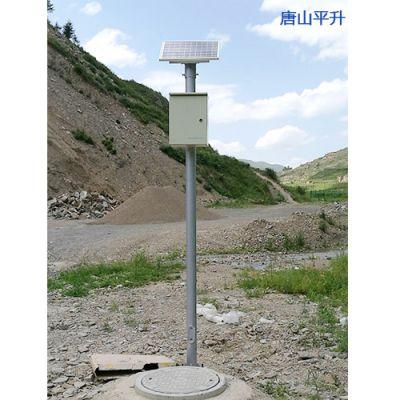 农村饮水安全巩固提升工程监控及信息化系统