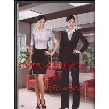 供应深圳厂家定做白领职业装,国际经典职业装工作服加工定制