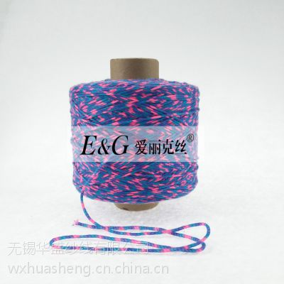 棉纱【厂家毛线批发】包芯纱 包覆纱花式纱线毛纺纱腈纶纱
