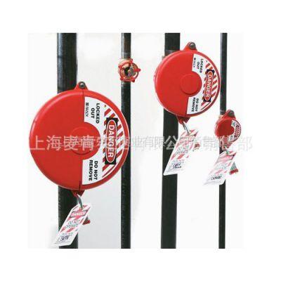 供应 5种尺寸可选,适用于2.5cm至33cm阀门手柄 门阀锁  阀门锁