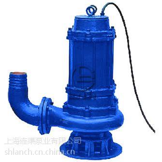 上海连渠泵业 供应QW型无堵塞潜水排污泵