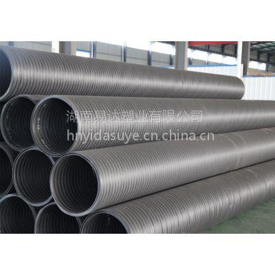HDPE中空壁缠绕管 排污管 300-800口径 厂家直销 湖南易达塑业