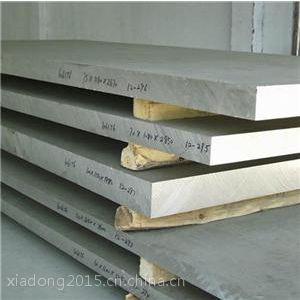 3003铝板 优质铝合金板 可定制加工铝板 西南铝东轻铝