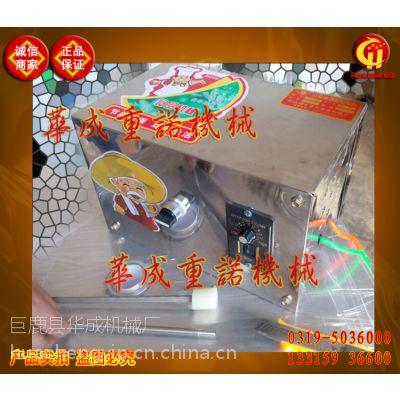邢台华成烤面筋卷仿手工切割成型机视频包物流保修1年厂家批发