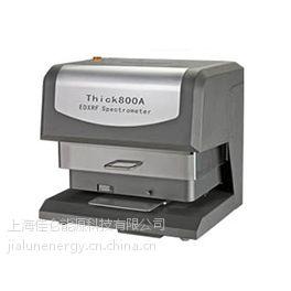 天瑞仪器Thick 800A 镀层测厚仪X射线膜厚仪