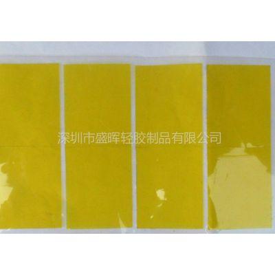 供应绝缘黄色胶带 绝缘胶带冲型 耐温绝缘胶带 免费打样
