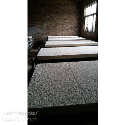 南充市供应真金防火保温板 热固性聚苯板 硅质聚苯板 外墙憎水真金板