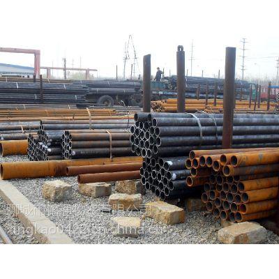 12Cr1MoV现货价格 山东无缝钢管厂家报价