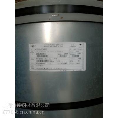 上海宝钢白灰色彩涂板【彩钢瓦】在南京市销售,现货直供