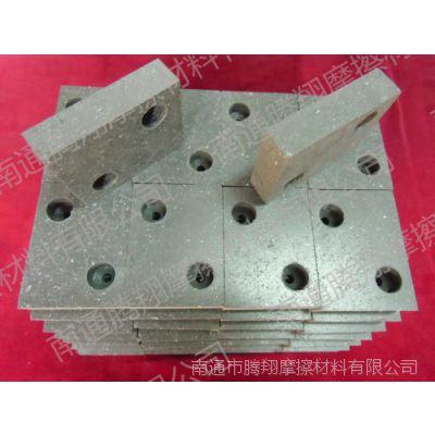 专一生产加工定做各种工业机械摩擦片 摩擦块 刹车片 制动片
