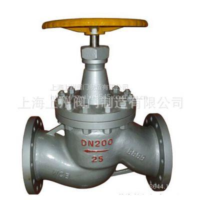 无泄漏蒸汽阀 法兰式碳钢无泄漏截止阀上海上州阀门