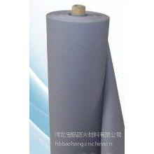 供应供应防火布:硅胶防火布,多色选择可根据要求定做