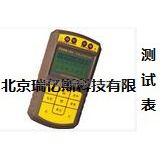 ZPW-2000测试表,ZPW2000测试表,升级型号:BJRYS-CD96-3Z如何使用和哪里购买