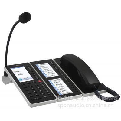 供应世邦P网络智能语音寻呼话筒