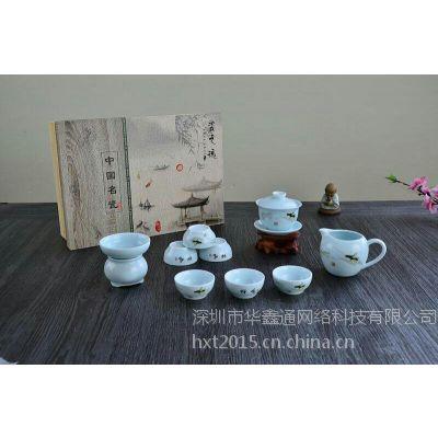 手绘青瓷茶具 青瓷荷香 华鑫通瓷业功夫茶具套装